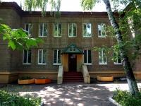 Samara, st Sredne-sadovaya, house 2А. school