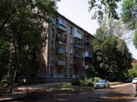 Samara, Sredne-sadovaya st, house 4. Apartment house
