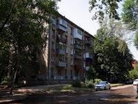 Samara, st Sredne-sadovaya, house 4. Apartment house