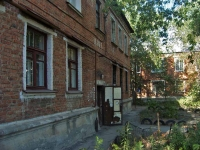 Samara, Stavropolskaya st, house 53. Apartment house