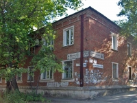 Samara, st Stavropolskaya, house 61. Apartment house