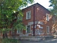 Samara, st Stavropolskaya, house 61. Apartment house