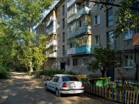 Samara, Stavropolskaya st, house 80. Apartment house
