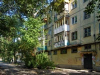 Samara, Stavropolskaya st, house 86. Apartment house with a store on the ground-floor