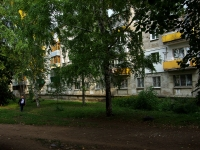 Samara, Stavropolskaya st, house 103. Apartment house