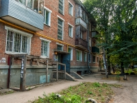 Samara, Stavropolskaya st, house 104. Apartment house