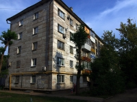 Samara, Stavropolskaya st, house 105. Apartment house