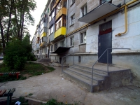 Samara, Stavropolskaya st, house 109. Apartment house