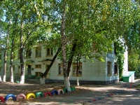 萨马拉市, 幼儿园 №18, Stavropolskaya st, 房屋 107А
