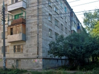 Samara, Stavropolskaya st, house 111. Apartment house