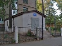 Samara, school №5, Stavropolskaya st, house 116