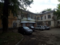 Samara, Stavropolskaya st, house 137. Apartment house