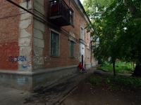 Samara, Stavropolskaya st, house 141. Apartment house