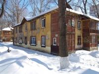 萨马拉市, Stavropolskaya st, 房屋 179. 公寓楼
