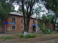 Samara, Stavropolskaya st, house 122. Apartment house