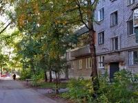 萨马拉市, Stavropolskaya st, 房屋 155. 公寓楼