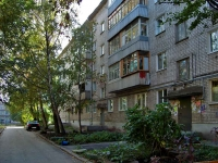 Samara, Stavropolskaya st, house 157. Apartment house