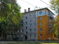 neighbour house: st. Stavropolskaya, house 159. Apartment house