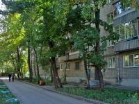 Самара, улица Ставропольская, дом 159. многоквартирный дом