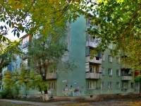 Samara, Stavropolskaya st, house 163. Apartment house