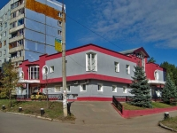 neighbour house: st. Stavropolskaya, house 167А. office building