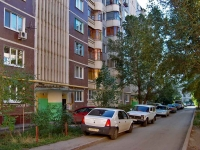 Samara, Stavropolskaya st, house 171А. Apartment house