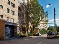 Samara, Stavropolskaya st, house 173. Apartment house