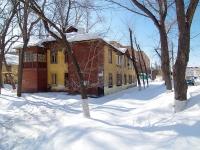 Самара, Ставропольская ул, дом 177