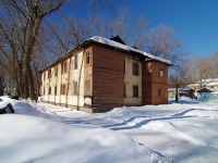 Самара, Ставропольская ул, дом 230
