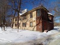 соседний дом: ул. Ставропольская, дом 236. многоквартирный дом