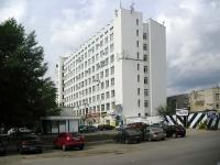萨马拉市, Stara-Zagora st, 房屋 27. 写字楼