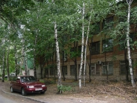 萨马拉市, Stara-Zagora st, 房屋 29А. 写字楼