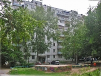 Samara, Stara-Zagora st, house 33. Apartment house