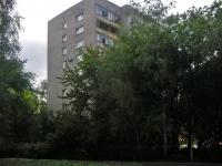 Samara, Stara-Zagora st, house 55. Apartment house