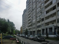 Samara, Stara-Zagora st, house 56. Apartment house