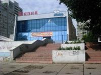 Самара, улица Стара-Загора, дом 58. неиспользуемое здание