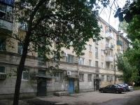 Samara, Stara-Zagora st, house 59. Apartment house with a store on the ground-floor