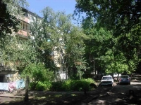Samara, Stara-Zagora st, house 67. Apartment house with a store on the ground-floor