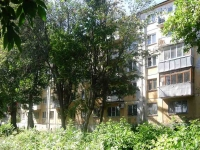 Samara, Stara-Zagora st, house 71. Apartment house