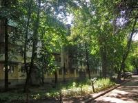 Самара, улица Стара-Загора, дом 71. многоквартирный дом