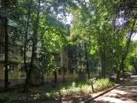 Samara, Stara-Zagora st, house 71. Apartment house