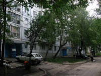 Samara, Stara-Zagora st, house 72. Apartment house