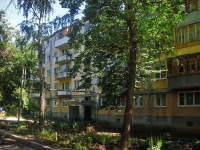 Samara, Stara-Zagora st, house 73. Apartment house