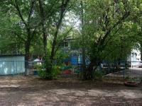 Самара, детский сад №465, улица Стара-Загора, дом 74