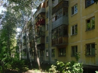 Samara, Stara-Zagora st, house 79. Apartment house