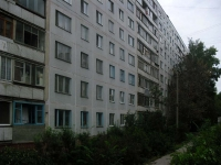 Samara, Stara-Zagora st, house 80. Apartment house