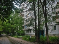 neighbour house: st. Stara-Zagora, house 82. Apartment house