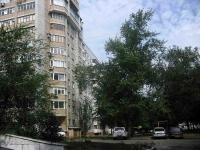Samara, Stara-Zagora st, house 84А. Apartment house