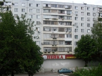 neighbour house: st. Stara-Zagora, house 84. Apartment house with a store on the ground-floor