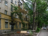 Samara, Stara-Zagora st, house 87. Apartment house